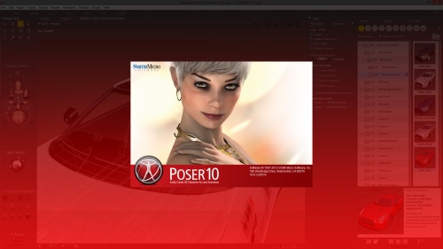 Poser 10 splash screen