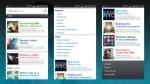 IBM (mobile)