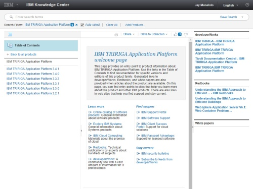 IBM Knowledge Center (desktop)