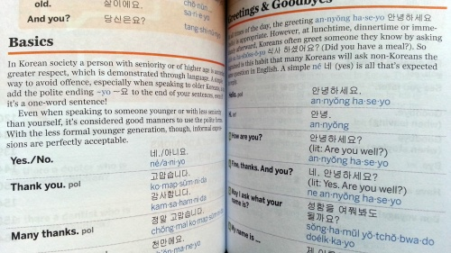Korean Phrasebook (2012)